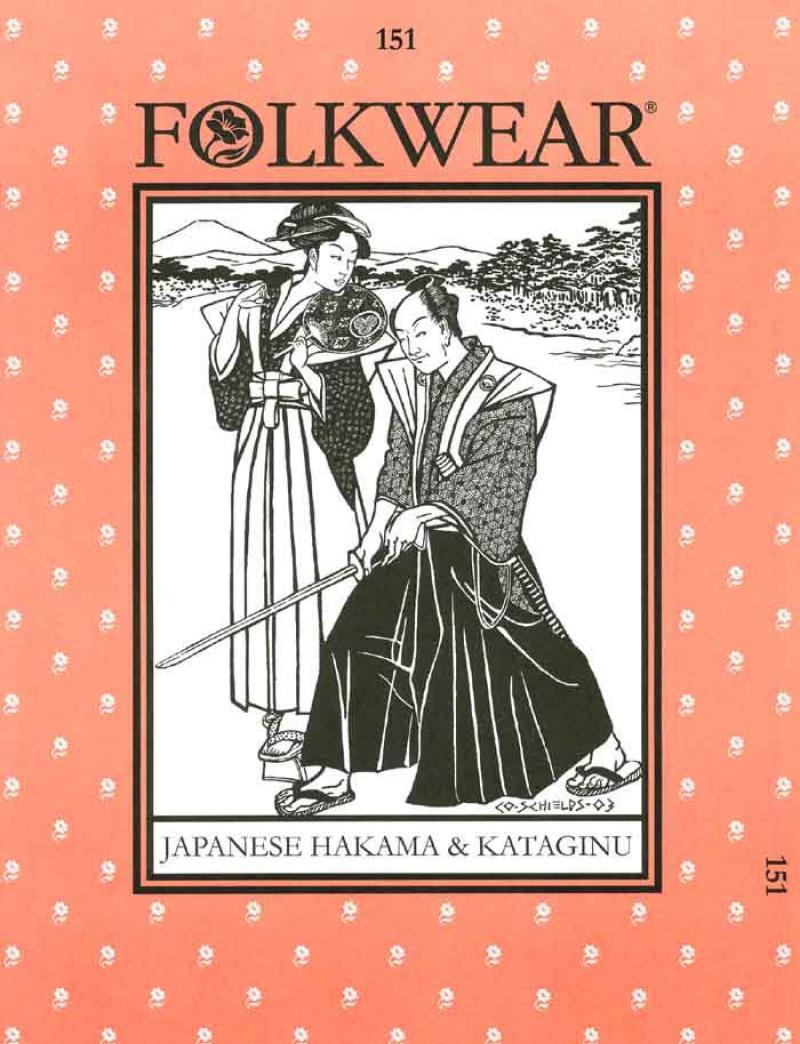 Japanese Hakama & Kataginu - #151