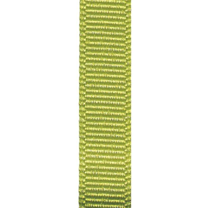 Ribbon, Grosgrain 7/8 Pistachio