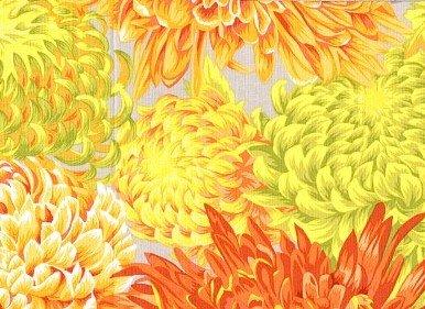 Japanese Chrysanthemum - Yellow