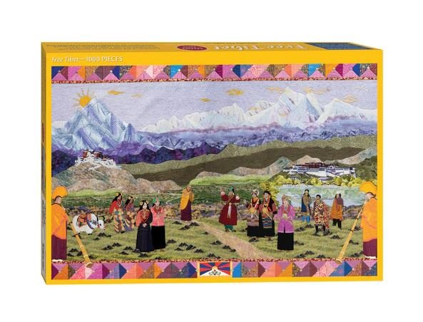 Free Tibet Quilt Jigsaw Puzzle for Adult (1000 Pieces)