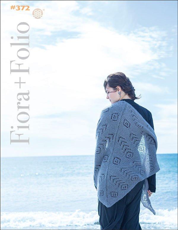 Berroco Booklet #372 - Fiora + Folio