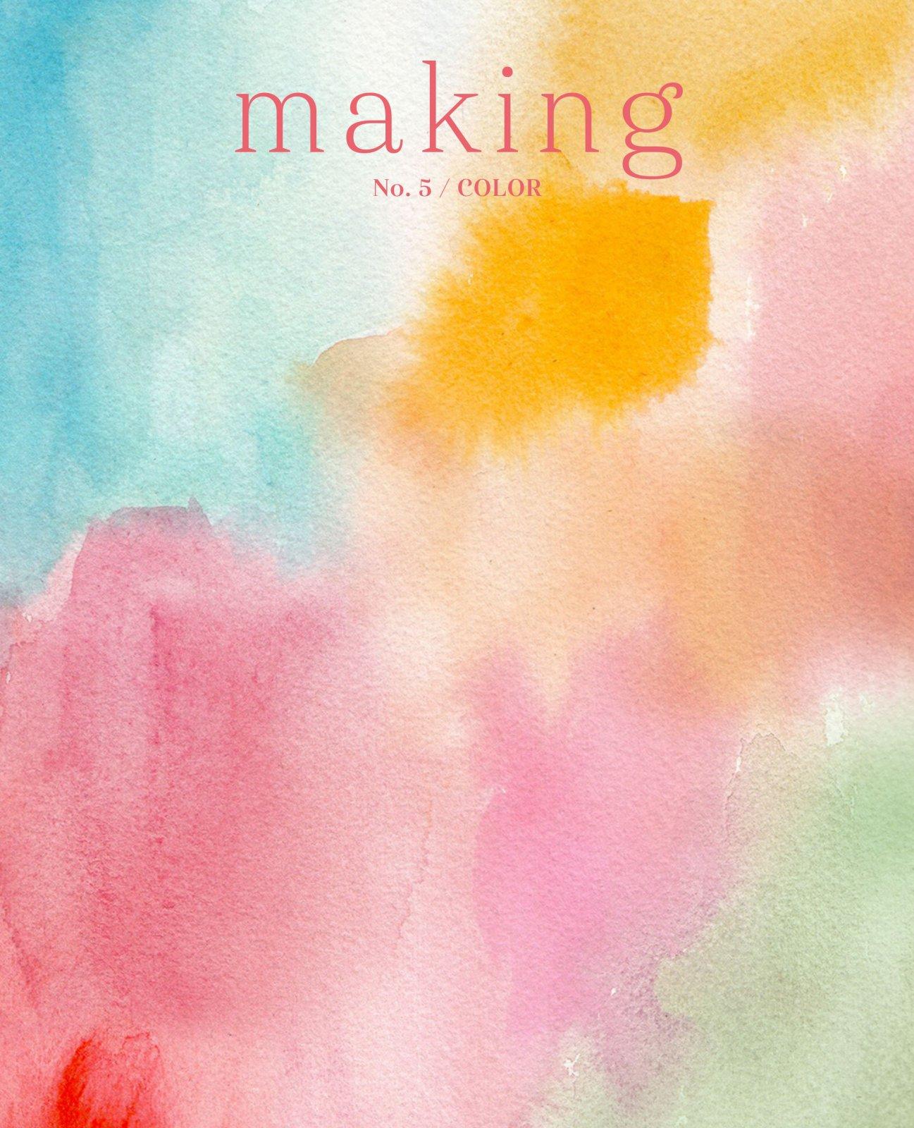 Making No.5 - Color