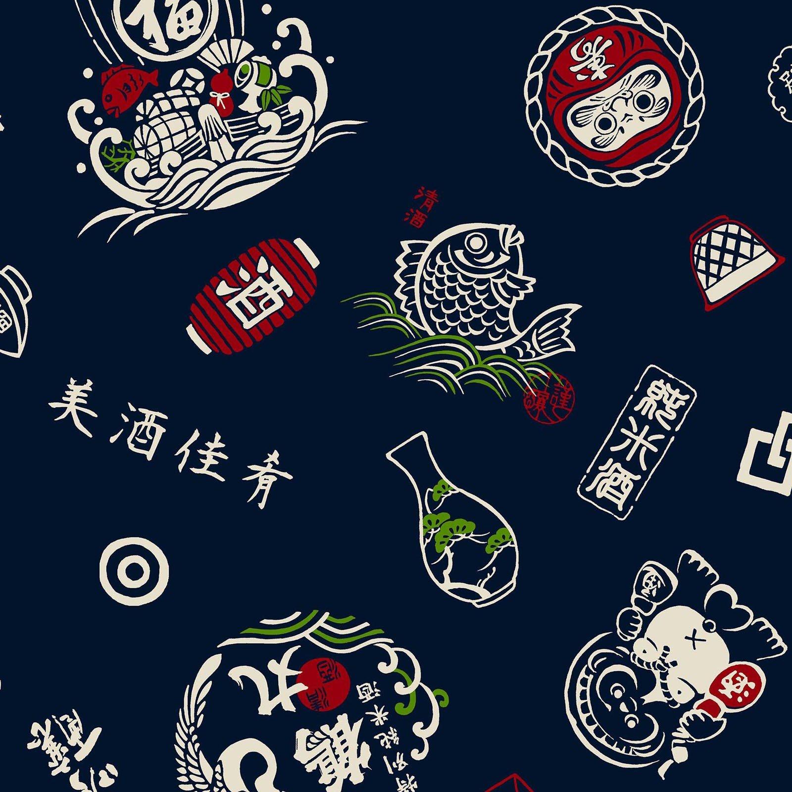 Retro Japanese Style - Sushi Bar Motifs - Navy