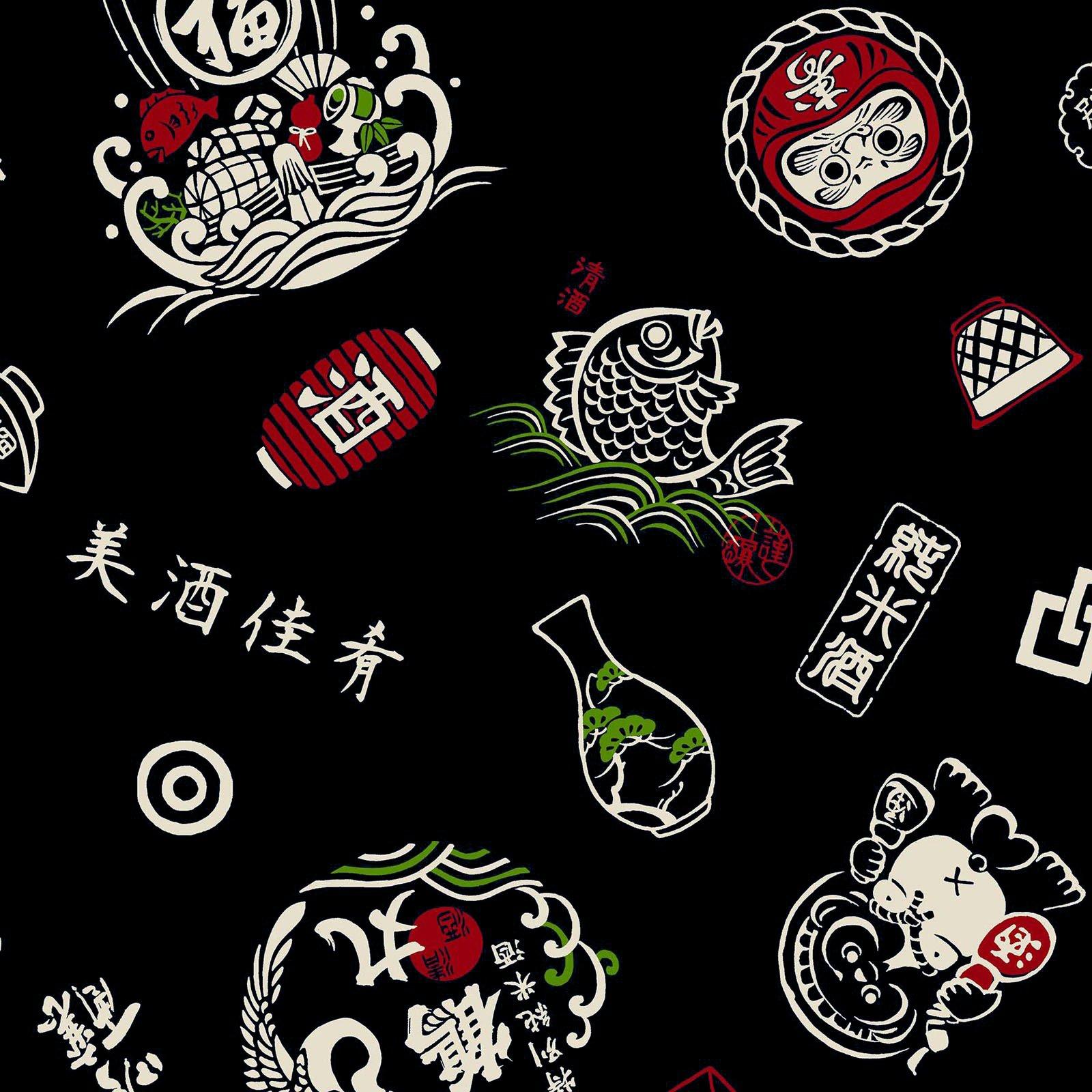 Retro Japanese Style - Sushi Bar Motifs - Black