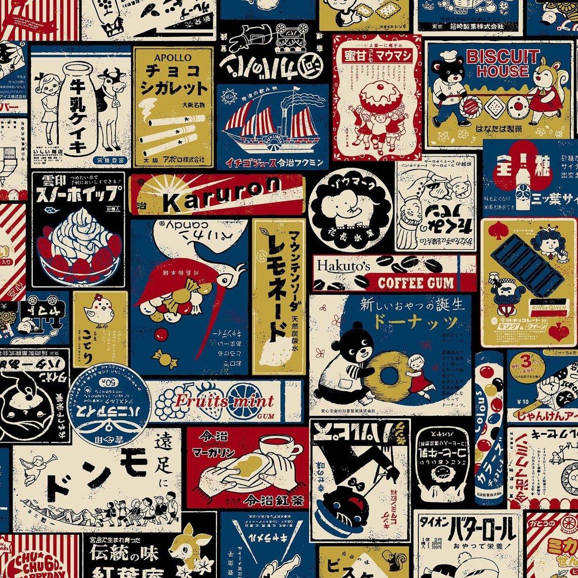 Retro Japanese Style - Billboards - Blue
