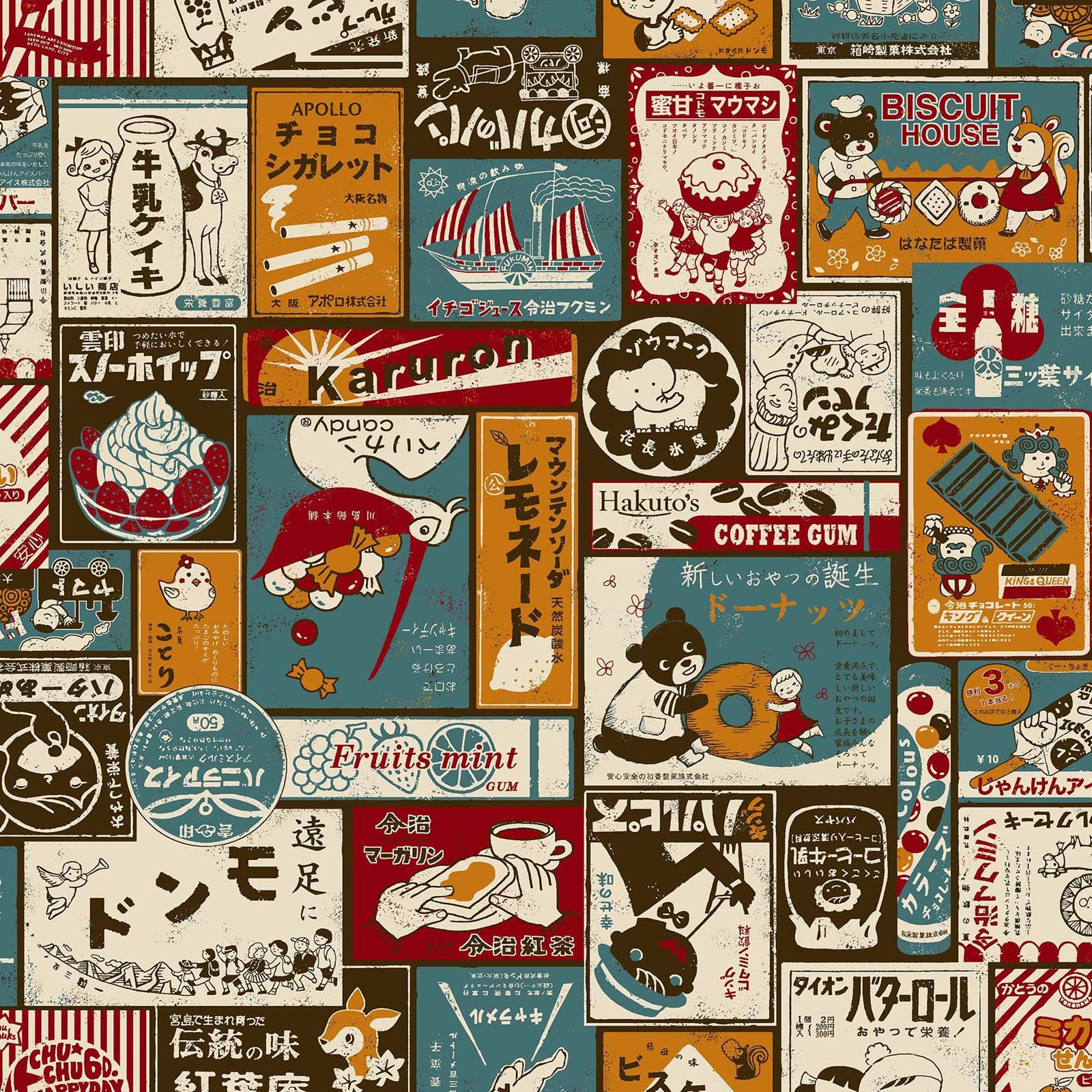 Retro Japanese Style - Billboards - Teal