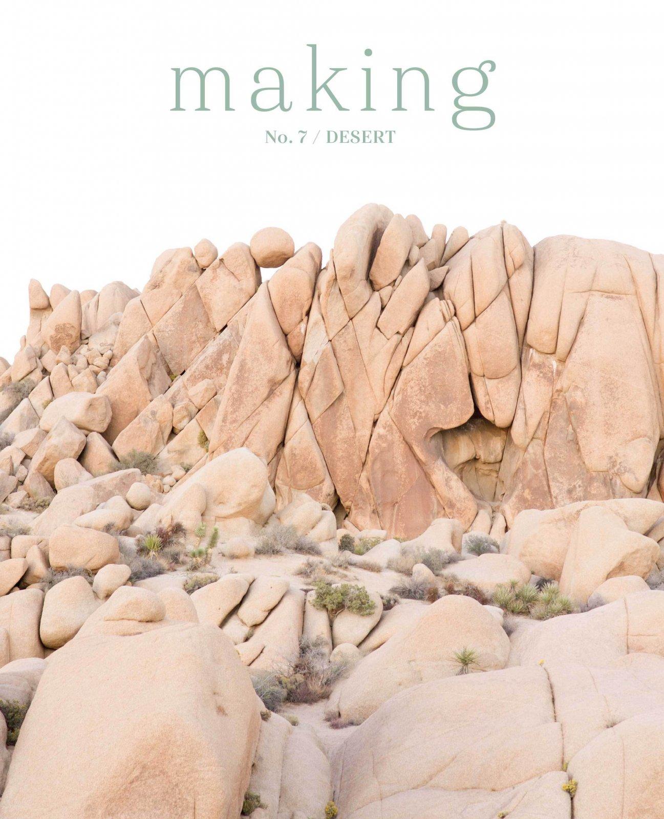 Making No.7 - Desert