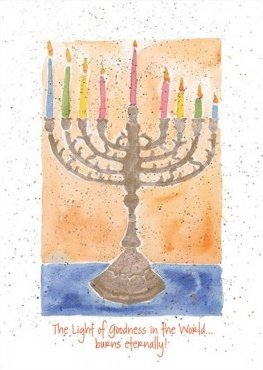 Holiday Notecards & Envelopes - Bubbe's Menorah