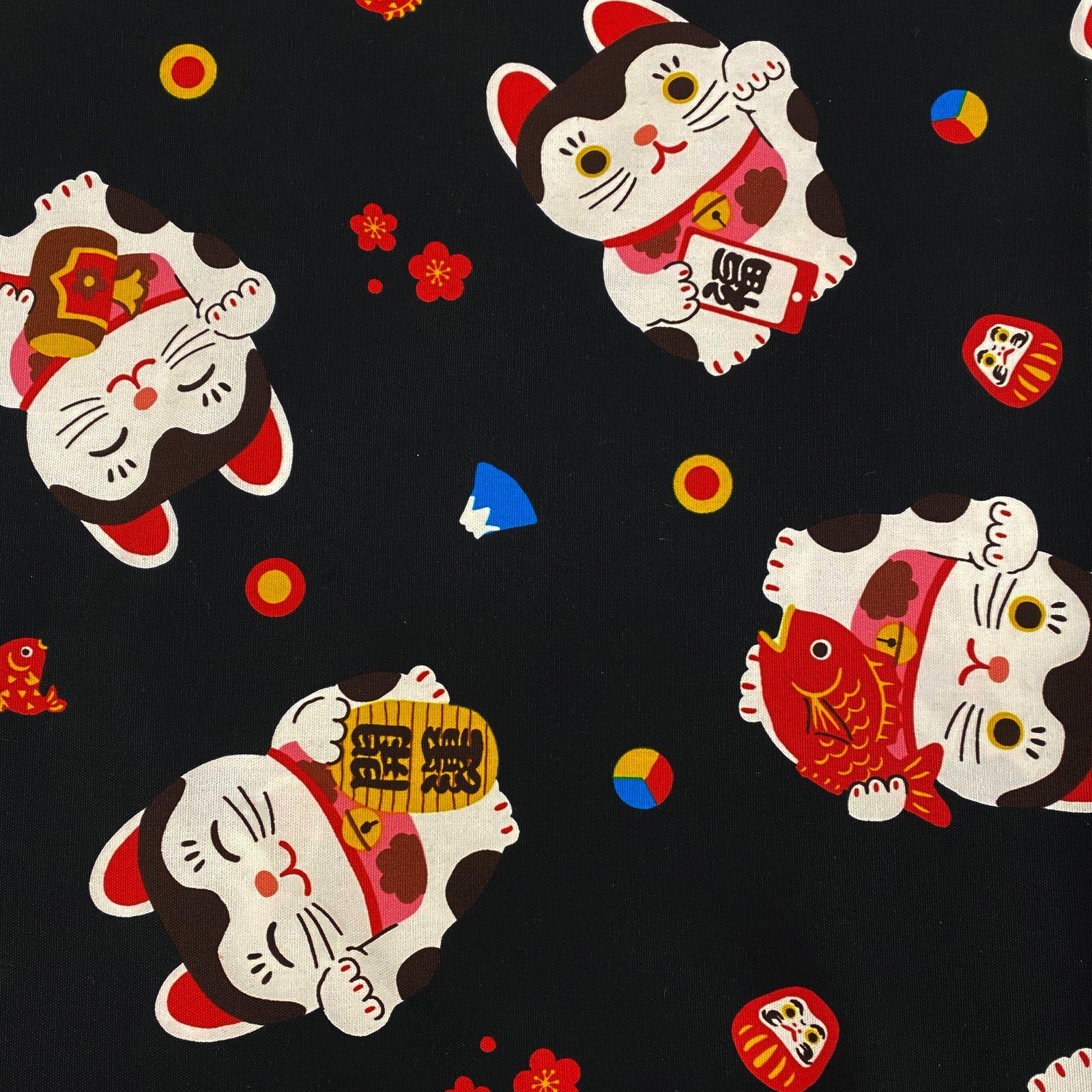 Hokkori Japan Oxford - Maneki-neko - Black