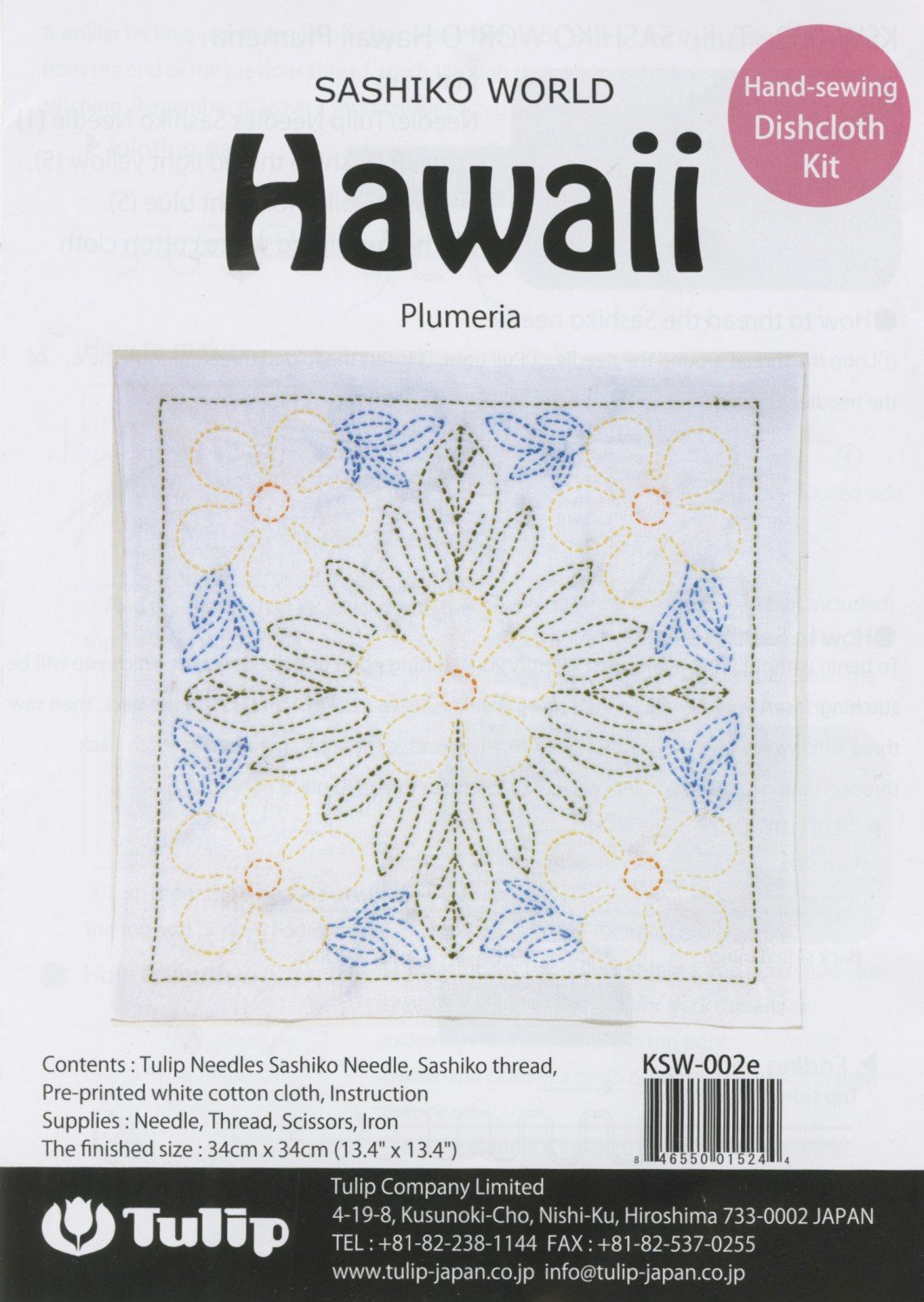 Sashiko World Kit: Hawaii - Plumeria