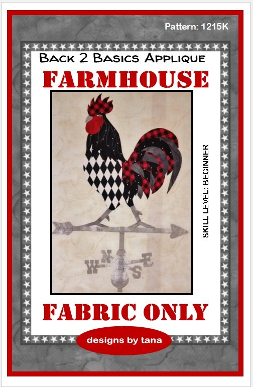 Farmhouse Rooster Weather vane fabric kit only