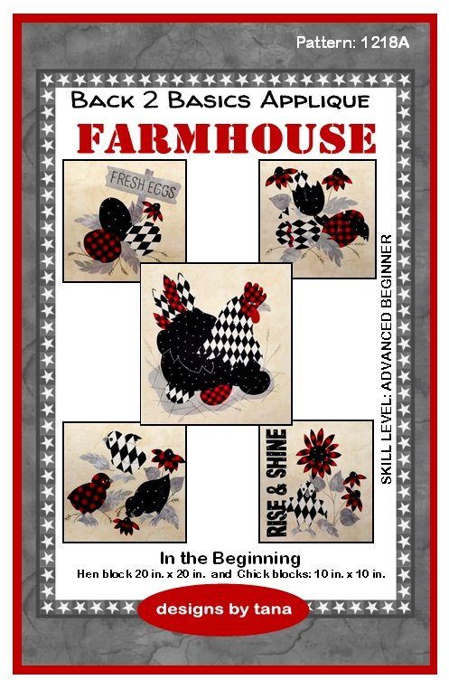 Farmhouse In the Beginning applique pattern only