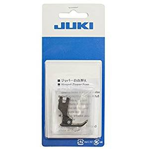 Juki Zipper Presser Foot