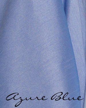 Dupioni - Azure Blue<br/>Plastex Intl