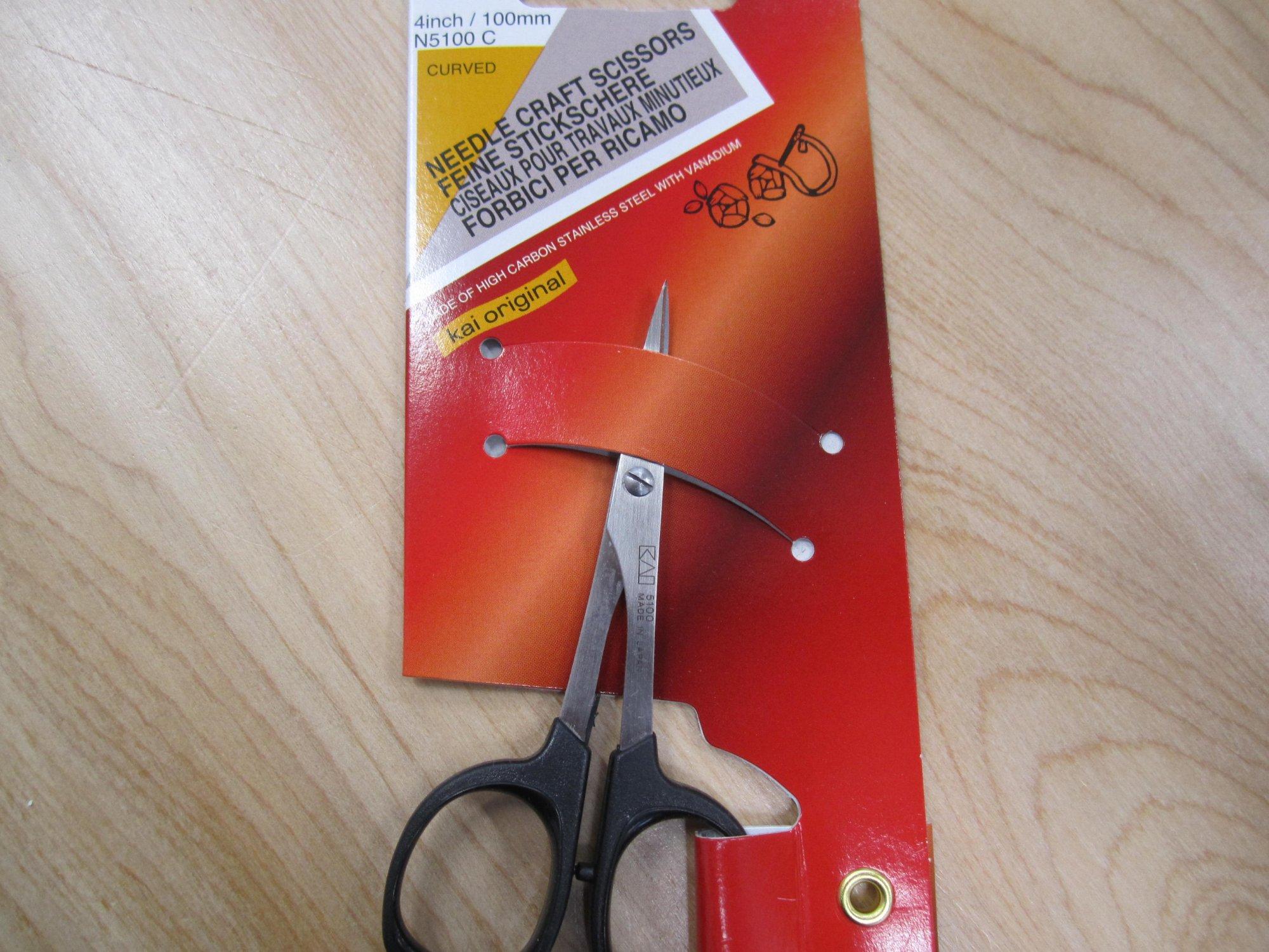 Kai needle craft scissors