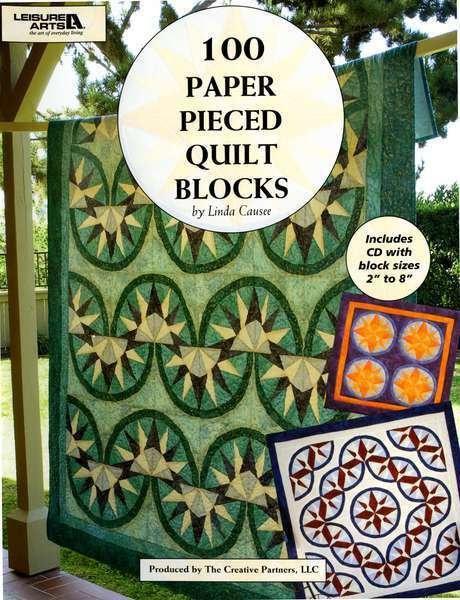 100 Paper Pieced Quilt Blocks - LA4644 - MAY BE RESTOCKED UPON REQUEST