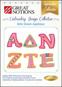 Great Notions Girly Greek Applique Embroidery Design Collection