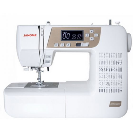 Janome 3160QDC-T Gold Face Sewing Machine: FREE Quilting Attachment Kit