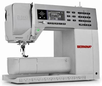 Bernina 550 Trade In $1899.99
