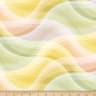 Aurora by P&B Boutique Digital Aurora Wave Yellow Green
