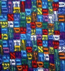 Aleph Bet Navy