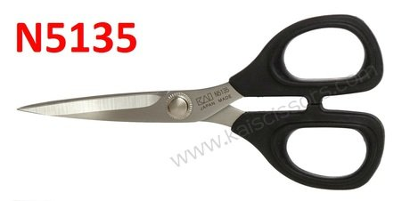 KAI N5000 Series Scissors (5 1/2 inch)