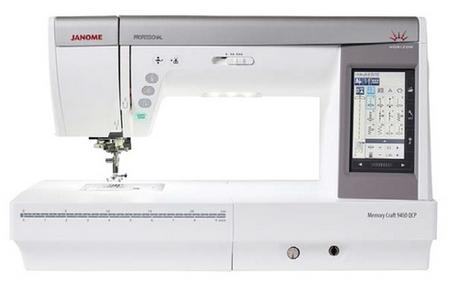 Janome MC 9450 QCP Professional Sewing Machine