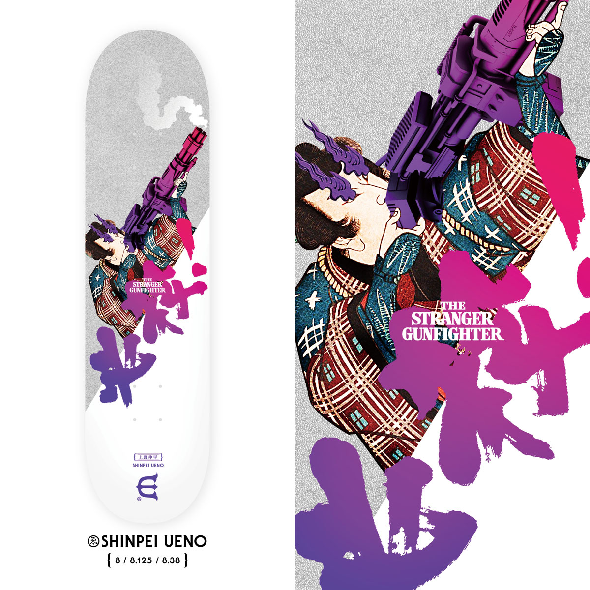 Evisen Power Play Series / SHINPEI UENO 8.38 x 32.5
