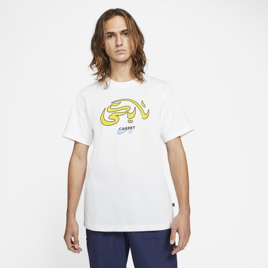 Nike SB Carpet Company s/s t shirt