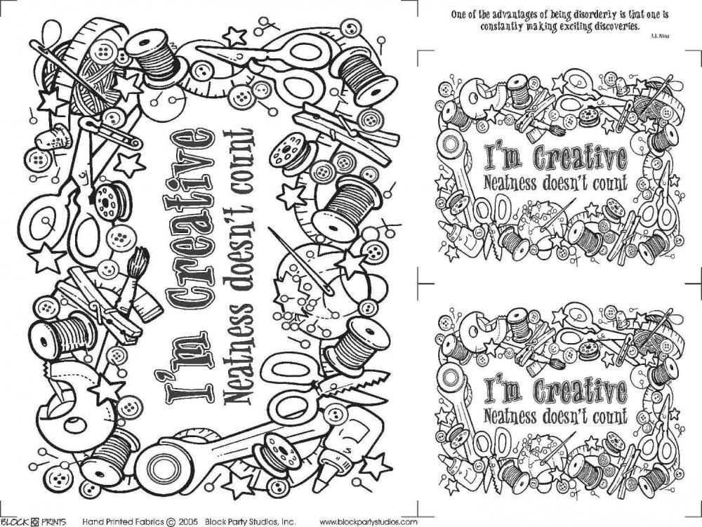 I'm Creative Quilt Fabric Panel