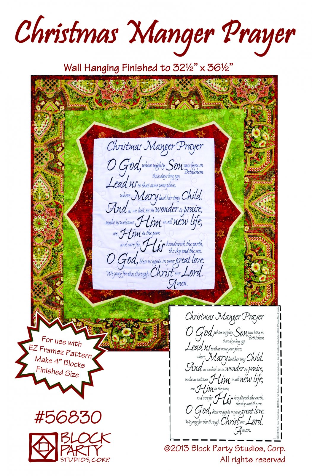 Christmas Manger Fabric Panel with Pattern