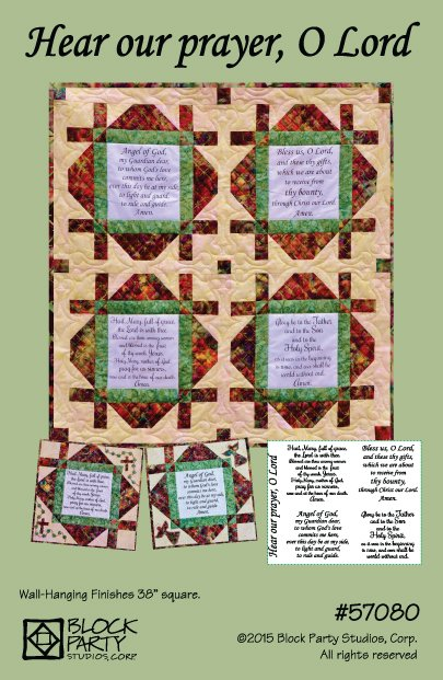 Hear Our Prayer O Lord Pattern/Panel