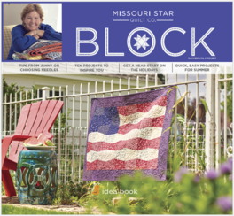 MSQC Block - Summer 2015