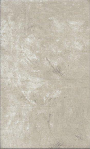 Frond Plaster of Paris - Stone