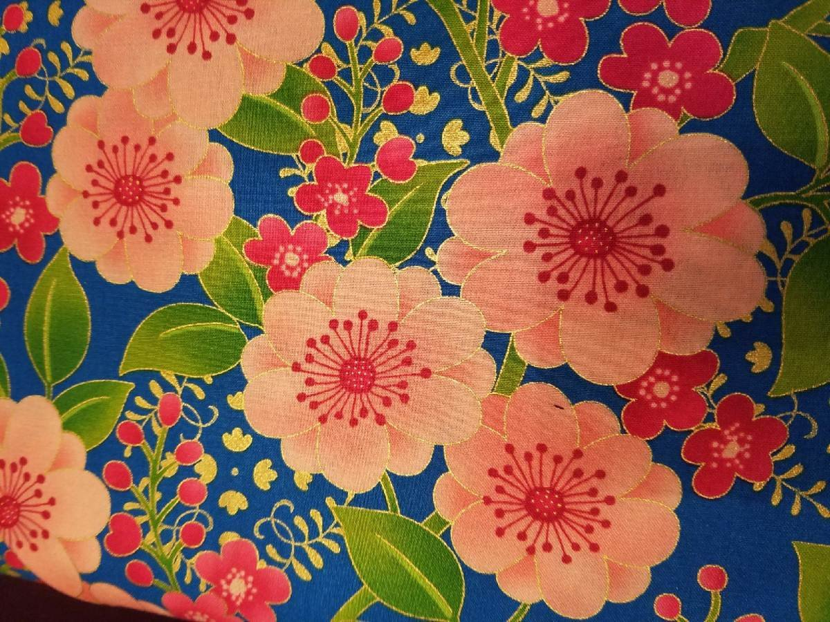Andover Fabrics Jubilee Floral