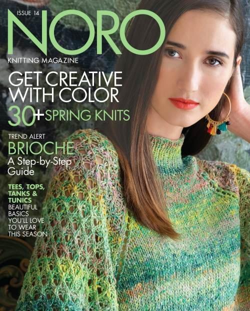 Noro Knitting Mazazine Issue 14