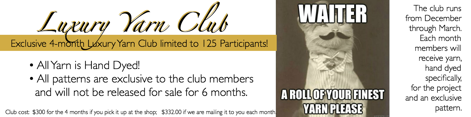 Luxury Yarn Club 2016-2017 @ Amazing Threads