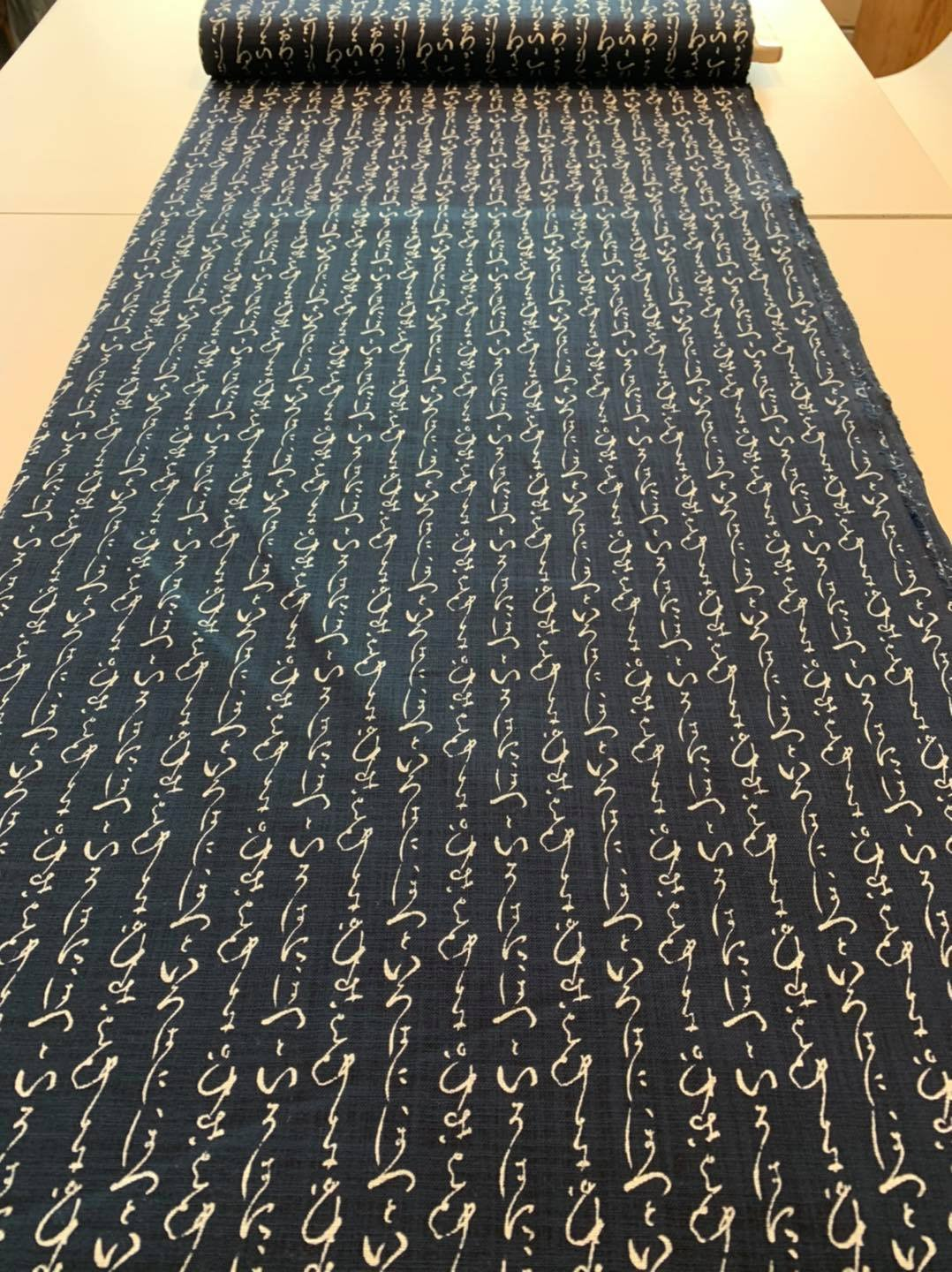 Calligraphy on Nara Homespun