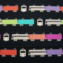 Echino - Train - Black