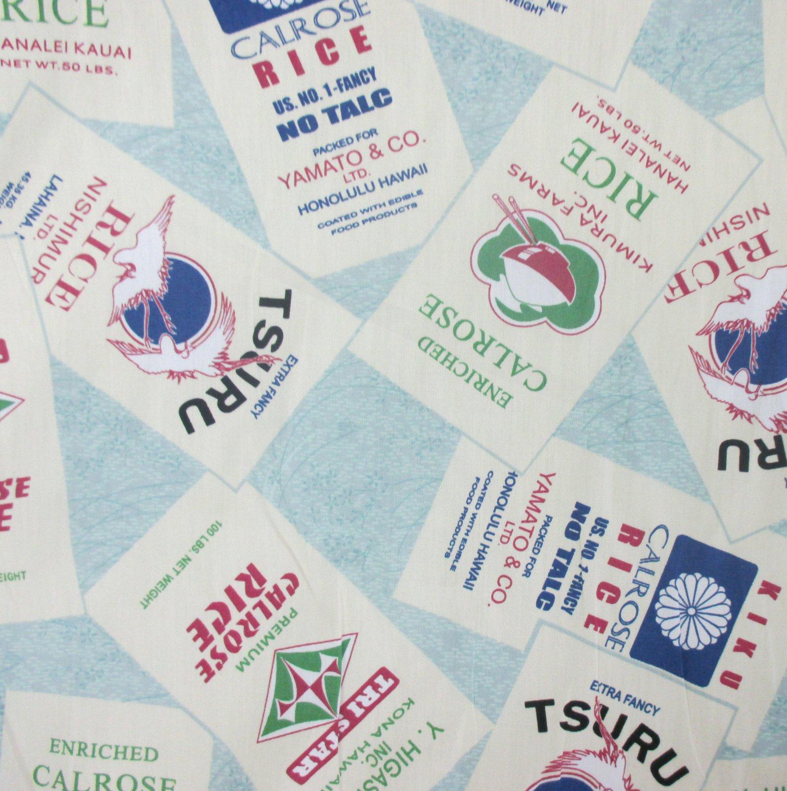 Rice Bag Print - Seafoam