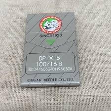 Organ DPx5  134R 100/16 10 pk