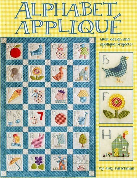 alphabet letters pattern 15 fabric applique pdf alphabet applique 9780982627051 247