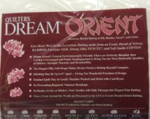 QUILTERS DREAM BATT ORIENT QUEEN