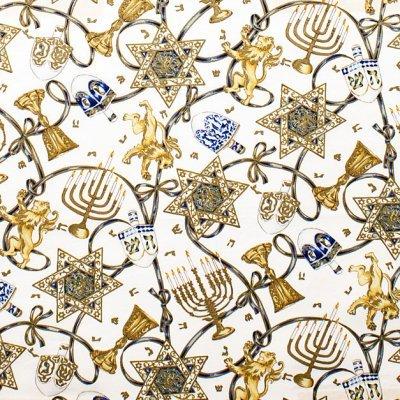Happy Hannukah!, Lion of Judah
