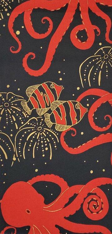 Octavius - Met/Black Fabric