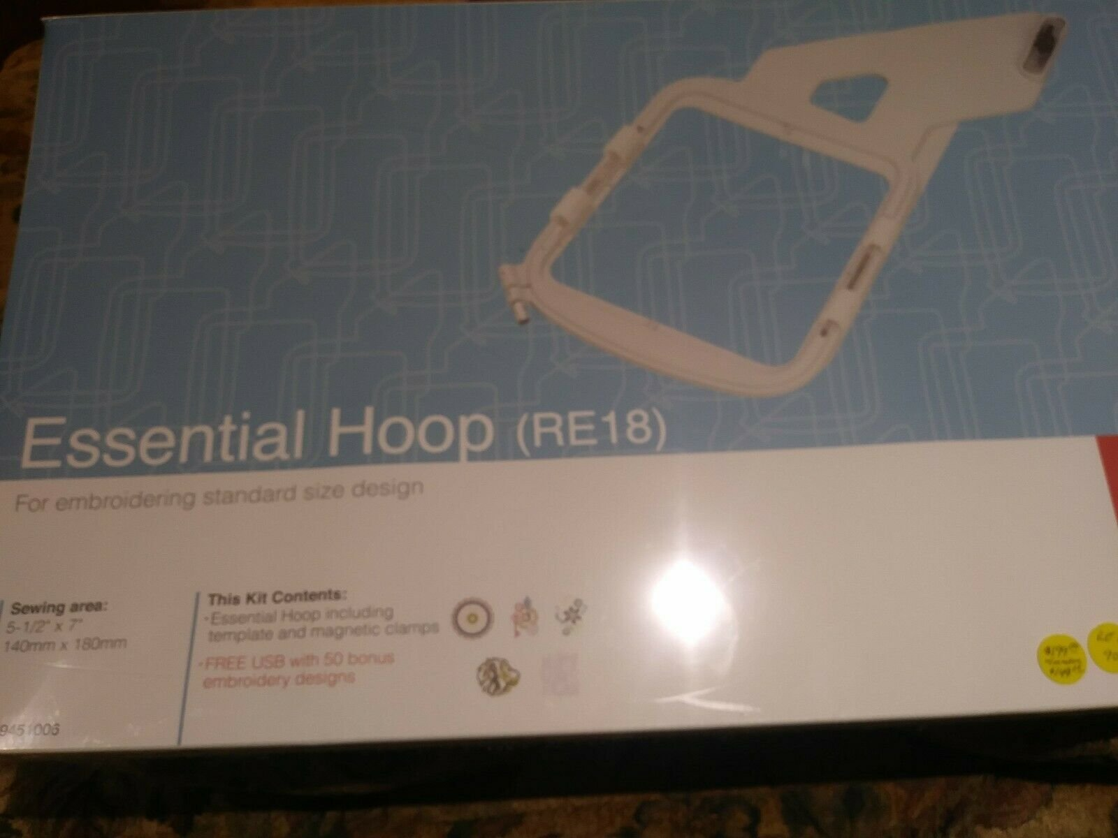 Elna Essential Hoop RE18