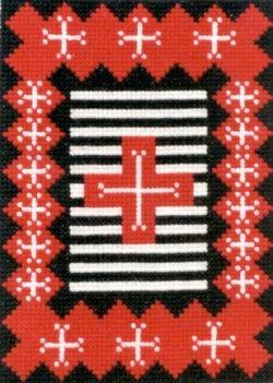 Classic II Counted Cross Stitch