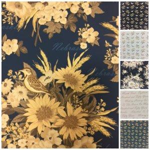 Hop fabrics 17