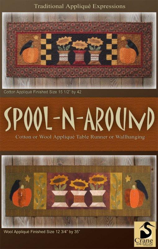 Spool-N-Around