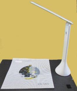 daylight lamp